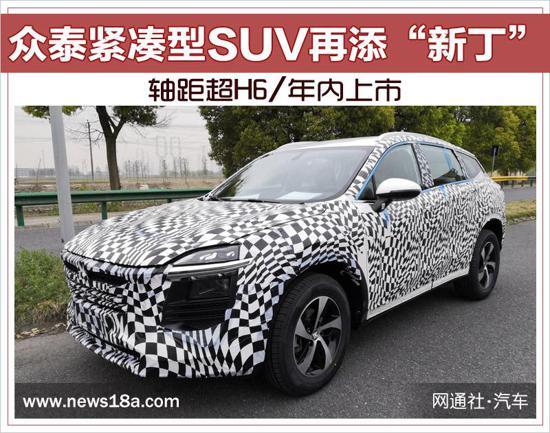 北京青年卫视直播采用镀铬亮条贯穿
