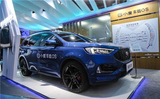CES Asia 2019:看福特玩转尖端智能科技