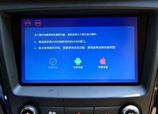 长安欧尚X70A和五菱宏光S对比 谁能更胜一筹