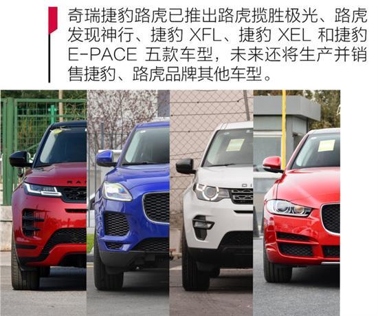 常熟奇瑞_高智能化打造极光 探秘奇瑞捷豹路虎常熟工厂 - 车质网