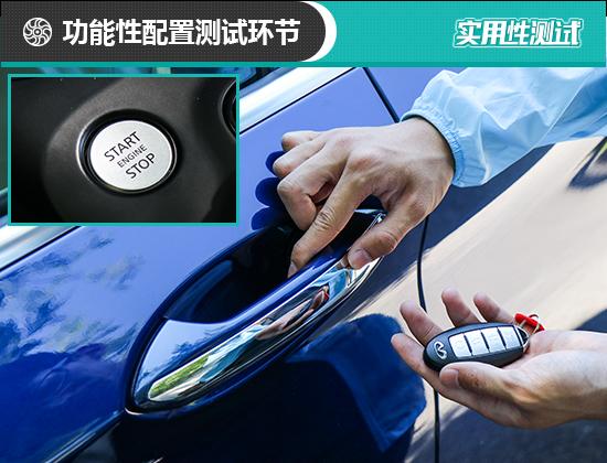 2018款英菲尼迪QX50日常实用性测试报告_张家界考驾照