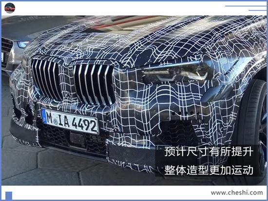 中国19年的经济宝马全新X5性能版谍照曝光 9月正式亮相
