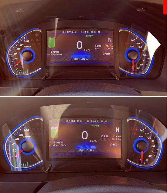 试驾北汽新能源EC5 智能电控加持/续航403km