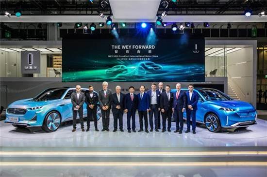 长城携WEY与零部件品牌亮相2019法兰克福车展