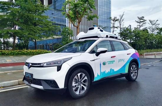 大兴安岭巡游_小马智行联手广汽宣布环球首款L4级无人车