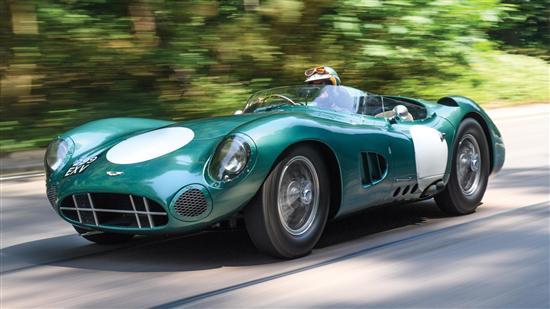 向經典致敬 阿斯頓·馬丁將推超級跑車
