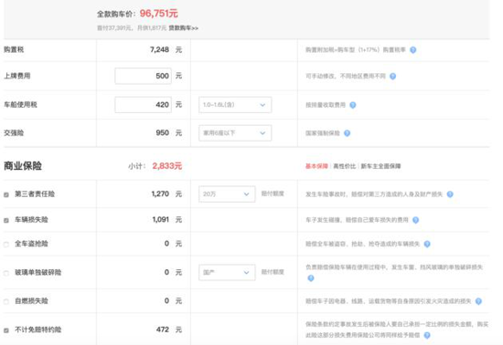 http://www.weixinrensheng.com/qichekong/966870.html