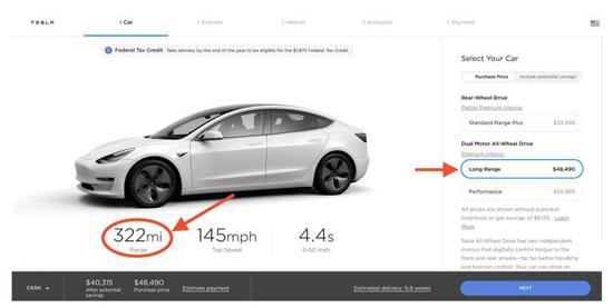 特斯拉長續航版Model 3增加12英里里程