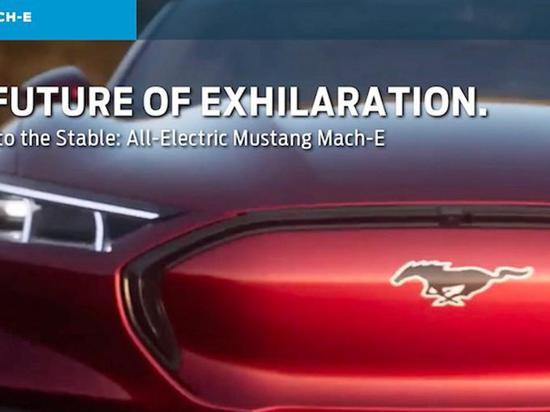 福特全新Mach E售价曝光 推5款车型