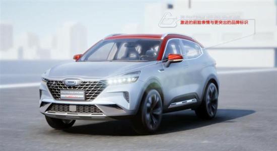 明年北京车展发布 观致全新SUV照片曝光
