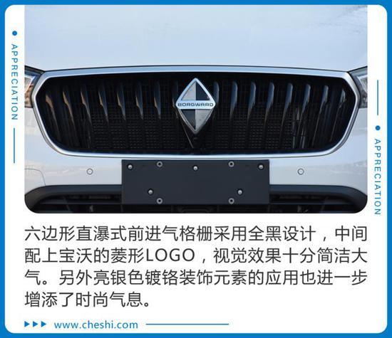 拉塞尔加时胜骑士德系品质SUV 竞争缤越 抢先实拍宝沃BX3