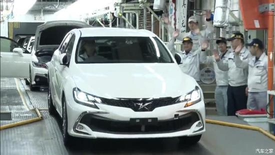 总产超688万台 丰田锐志在海外正式停产