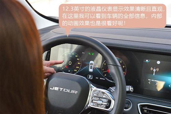 品质和空间兼备 这台SUV为何受年轻人青睐