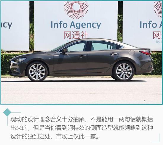 25万元日系中型车推荐 各具特色各显神通