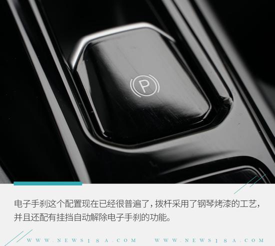 有性格的新能源车 现代菲斯塔纯电动解析