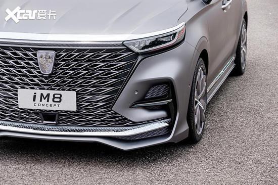 荣威iM8概念车曝光 高颜值/下半年上市