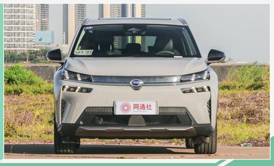 预售17万元起 广汽新能源埃安V今日上市