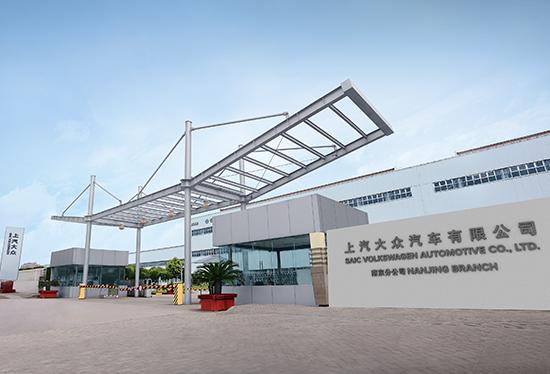 探秘帕萨特诞生地 走进上汽大众南京工厂