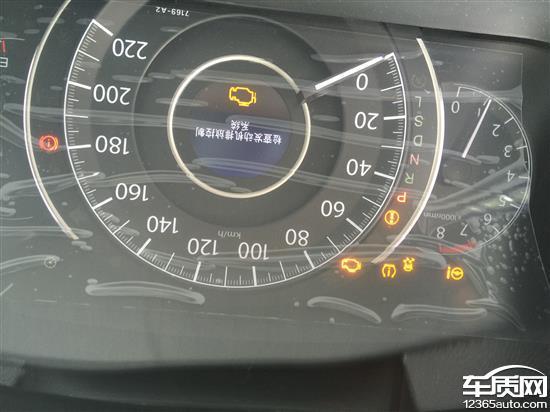 东风本田crv发动机故障,灯亮黄灯怎么回事?