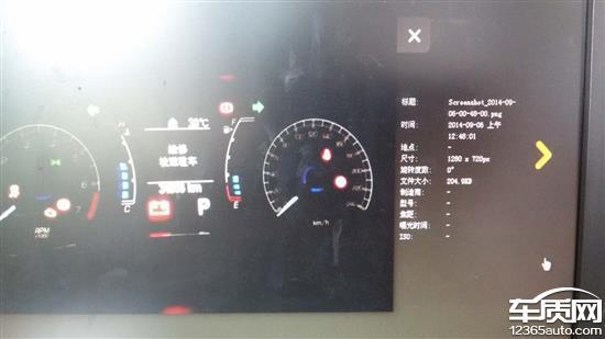 广汽菲亚特菲翔变速箱故障 无法启动