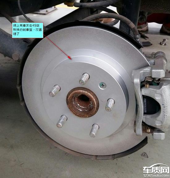 瑞风S3尾门镀铬条刹车盘凸出部分生锈了高清图片