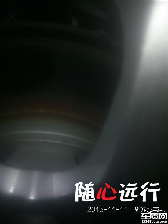 江淮瑞风S3刹车盘非工作面生锈严重高清图片