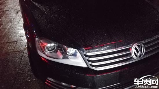 一汽大众迈腾新车两前大灯进水起雾