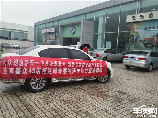 上海大众朗逸发动机漏油无法解决高清图片
