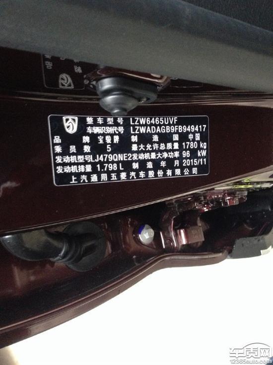 宝骏560冷启动时皮带有异响高清图片