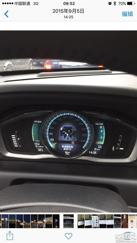 XC60发动机机油报警灯亮