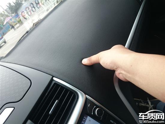 吉利帝豪同款车型中控配置与宣传不符高清图片