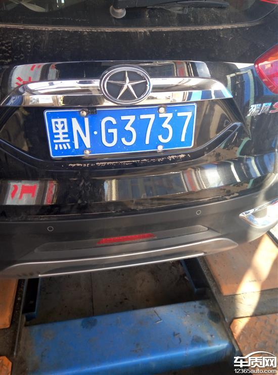 江淮瑞风S3双前轮吃胎严重 影响安全高清图片