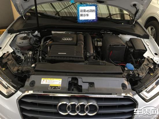 一汽大众奥迪a3发动机是大众的 空调异味