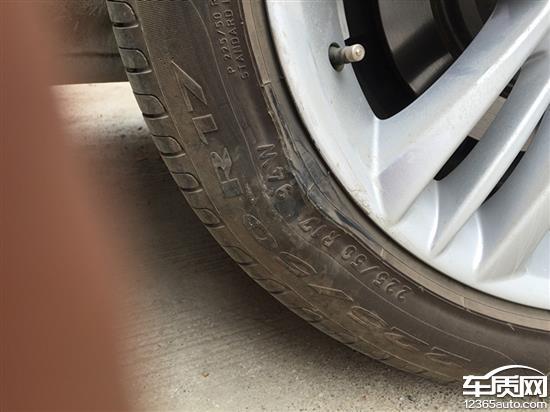 华晨宝马3系新车倍耐力轮胎起鼓包高清图片
