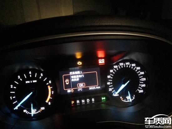 长安福特蒙迪欧发动机故障灯常亮图片