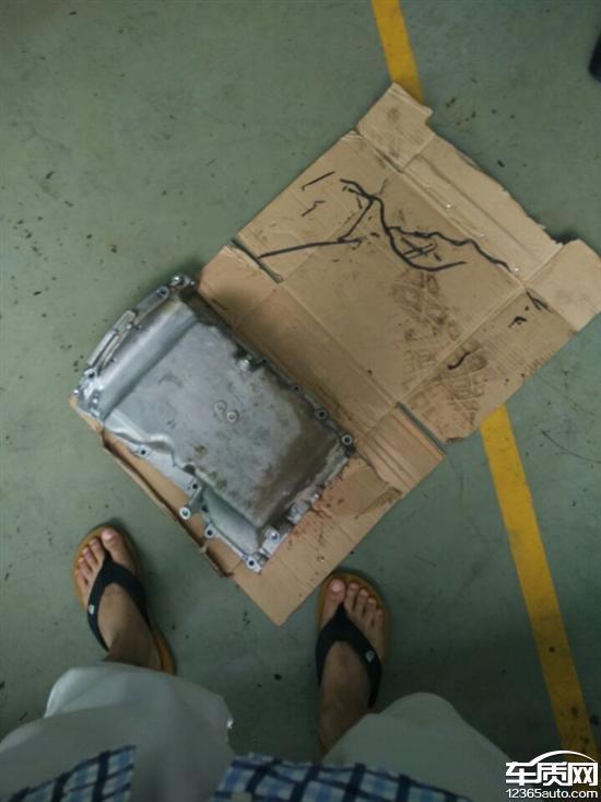 长安福特蒙迪欧发动机油底壳漏油高清图片