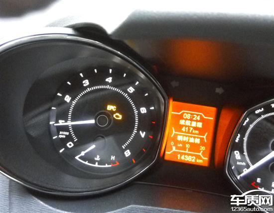 奇瑞艾瑞泽7发动机故障灯常亮高清图片