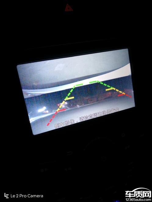 比亚迪g5中控多媒体死机黑屏无倒车影像