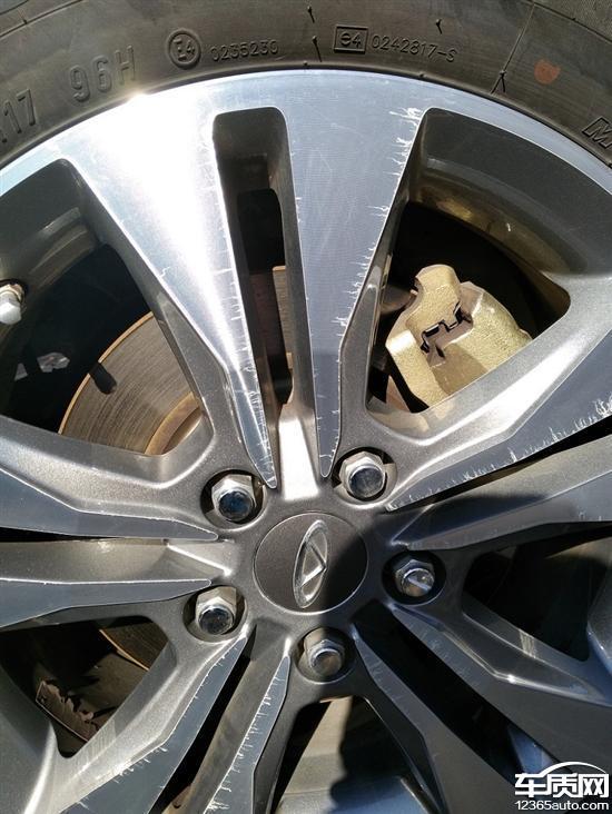 奇瑞瑞虎3悬挂系统生锈 轮毂表层氧化高清图片