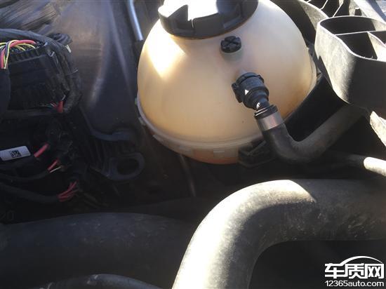 华晨宝马3系水箱漏水防冻液被无故更换高清图片