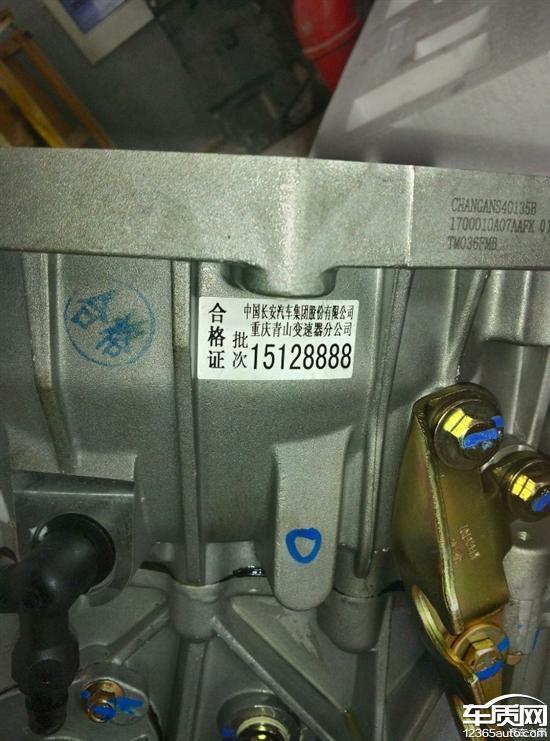 长安cs75变速箱漏油异响 发动机涨紧轮异响