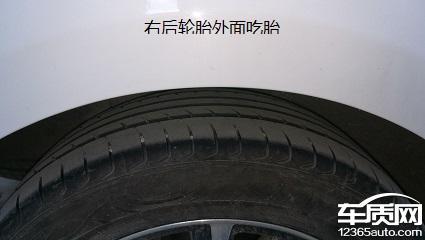 东风风行S500发动机抖动悬挂异响轮胎吃胎高清图片