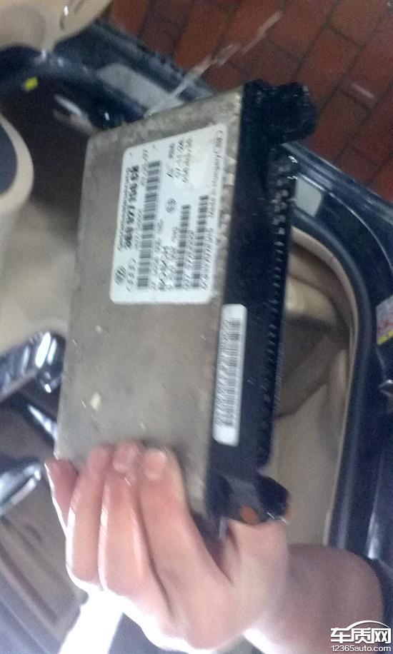 上汽大众领驭车身漏水导致变速箱电脑损坏