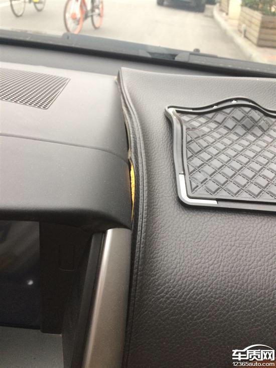 别克凯越中控台脱胶严重翘起影响行车安全