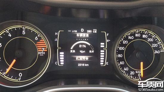 广汽菲克Jeep自由光发动机烧机油严重_-_车质网