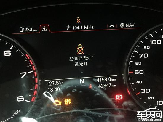 轿车前罩大灯电路图