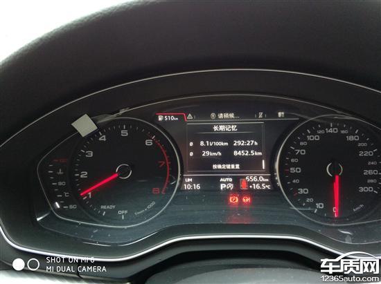 一汽大众奥迪A4L高速行驶中转向故障灯亮高清图片