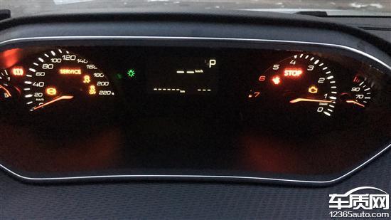 东风标致308故障灯亮导致车辆无法使用