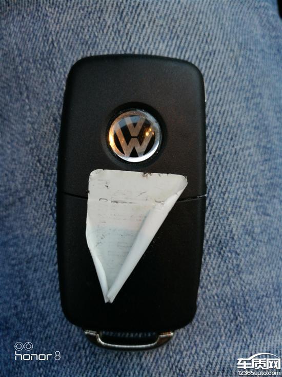 一汽大众捷达新车遥控钥匙不能正常使用