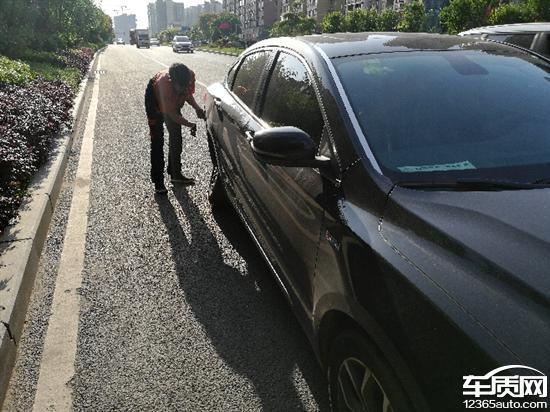 吉利博瑞4S店维修车辆时导致损坏不予赔偿_-_车质网